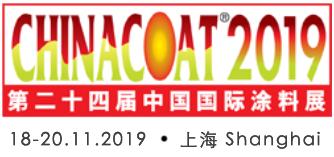 china coat 2019